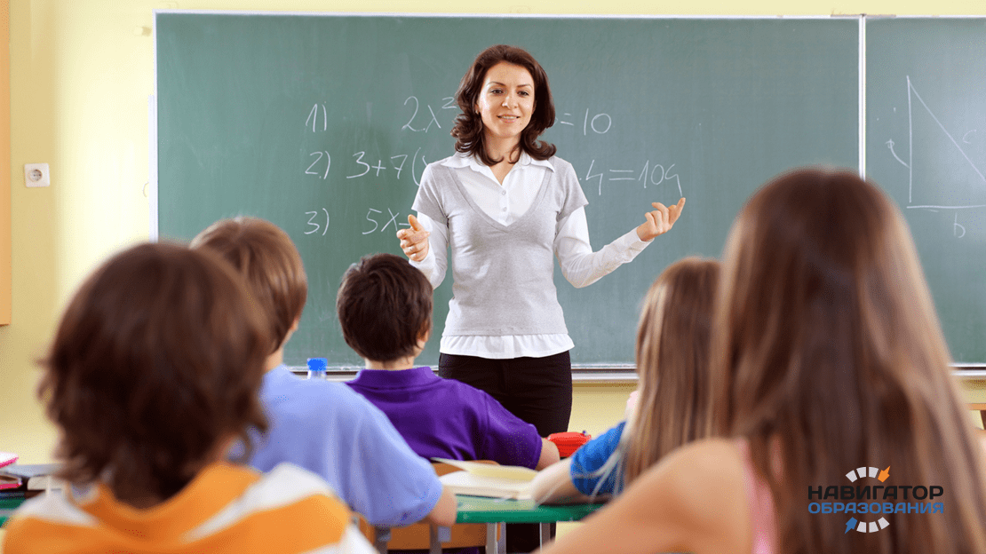 В ближайшие пять лет обострится дефицит учителей в школах