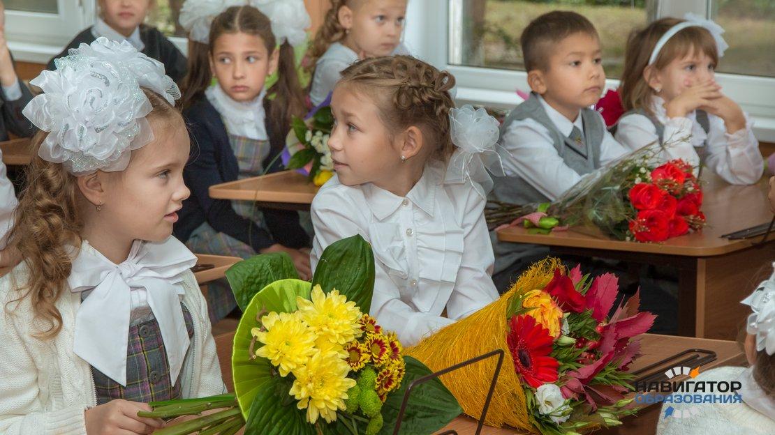 В Госдуму внесён на рассмотрение проект закона о приоритете учительским детям при записи в 1 класс