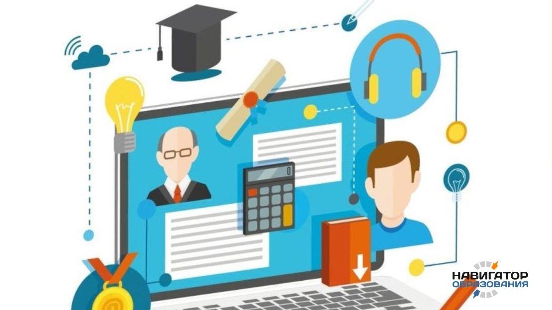 Создание персонального сайта учителя
