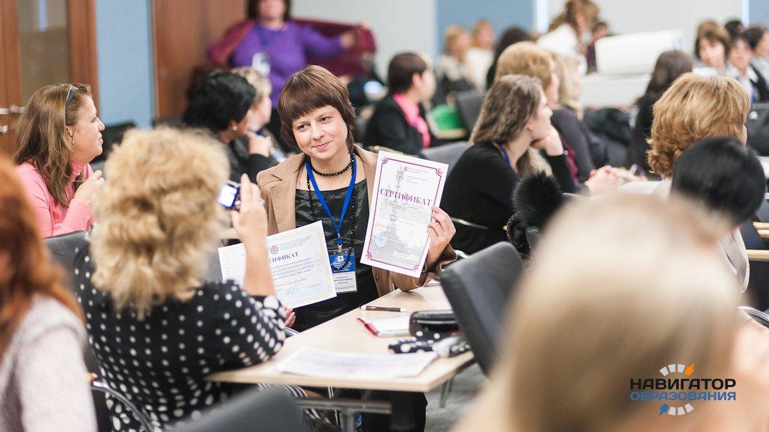 Педагогам Севастополя будут доплачивать за курсы повышения квалификации