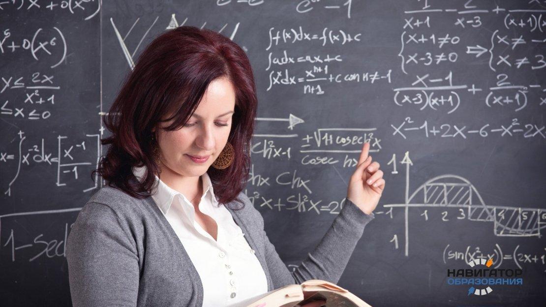 Минпросвещения РФ: учителю не обязательно иметь профессиональное педагогическое образование