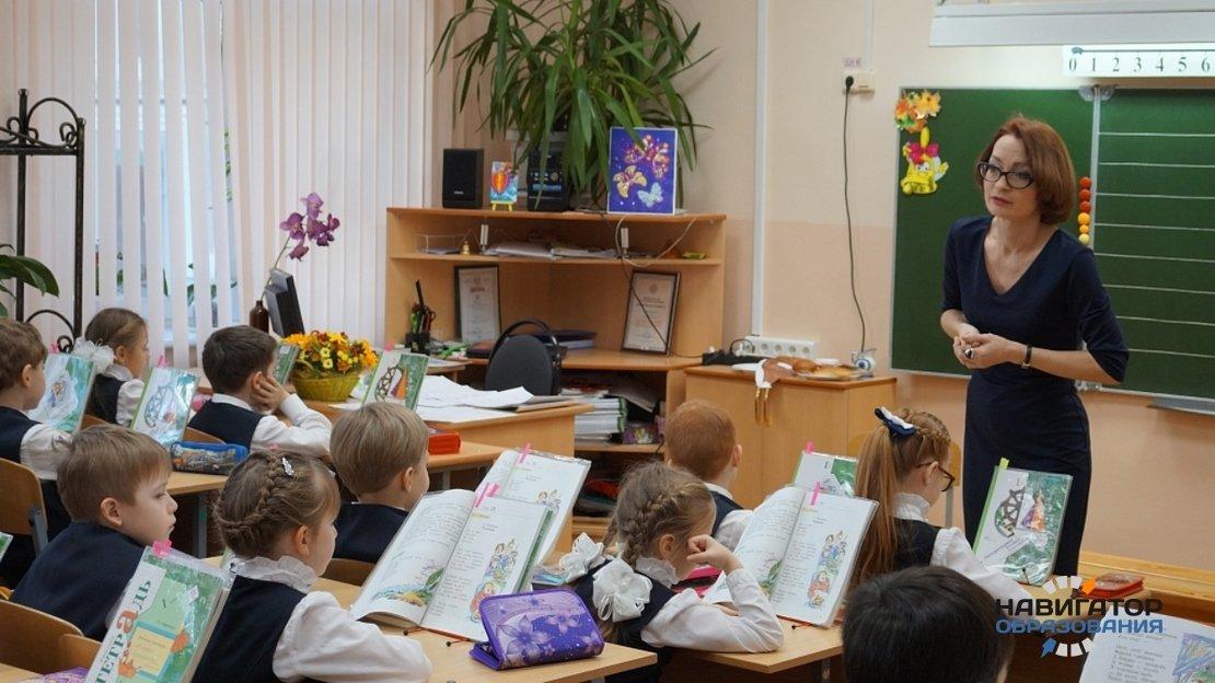 Глава Минпросвещения РФ заявила о дефиците учителей начальных классов