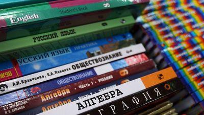 В Минпросвещения РФ поступило требование от ФАС вернуть в федеральный перечень исключённые учебники
