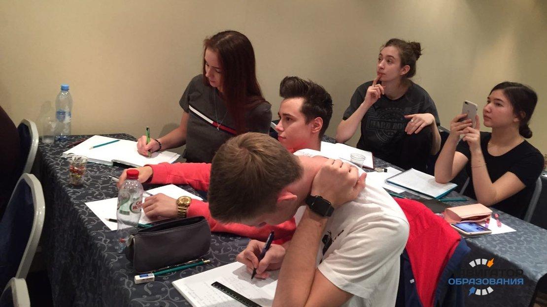 Парламентарии Госдумы предлагают проводить для школьников психологические тренинги перед ЕГЭ