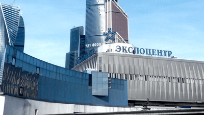 XXIII Международный форум под эгидой Международной академии связи (МАС)