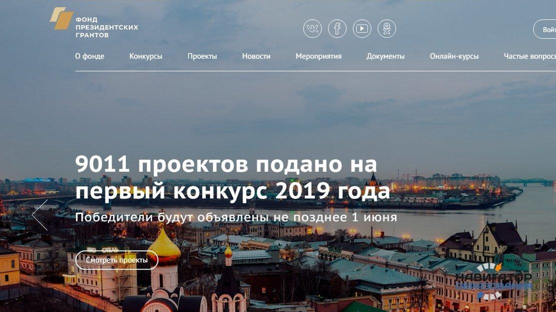 Минпросвещения РФ предлагает расширить перечень олимпиад и конкурсов на получение грантов