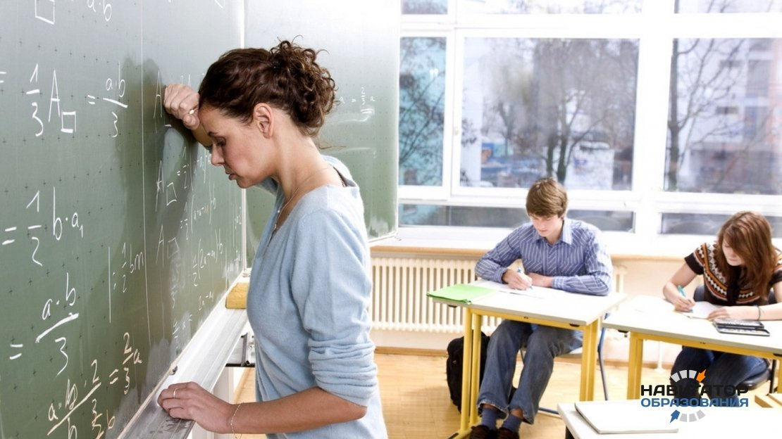 Минтруд РФ обсуждает возможность ввести для педагогов доплату за сложные условия работы
