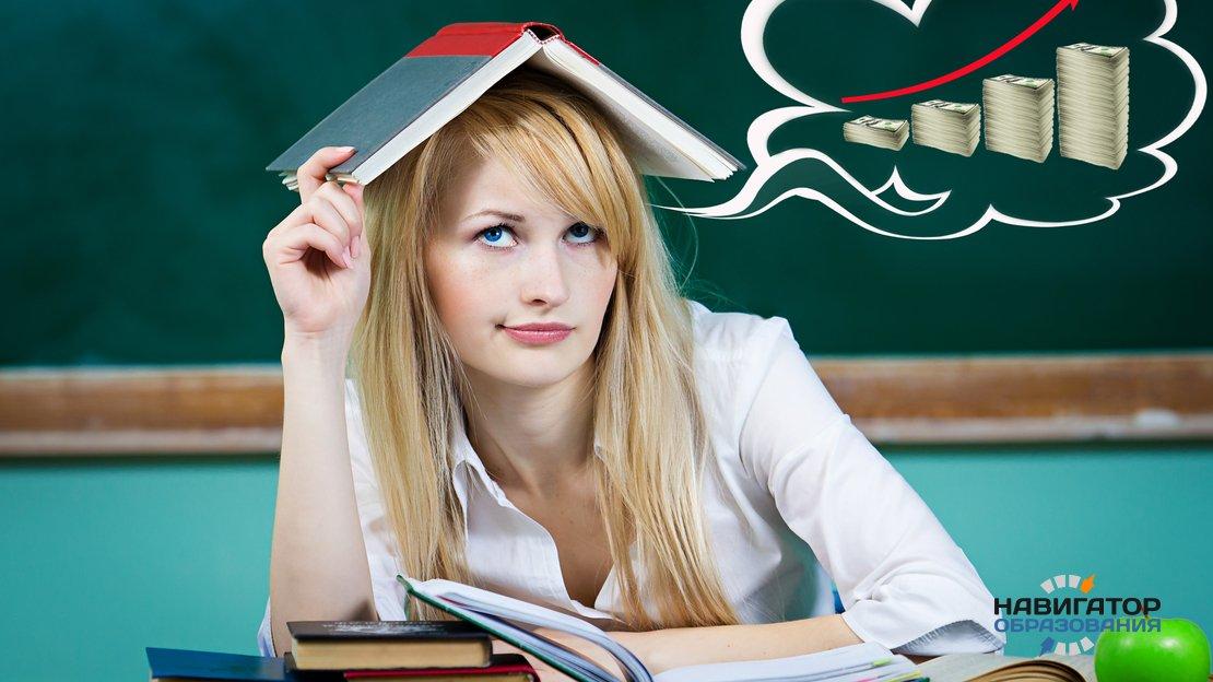 Переход от стандартных дипломных работ к ГИА по стандартам WorldSkills