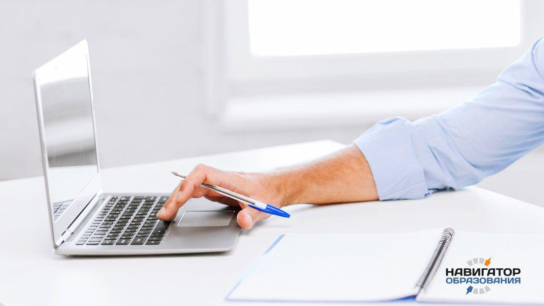 Причины популярности онлайн-школ