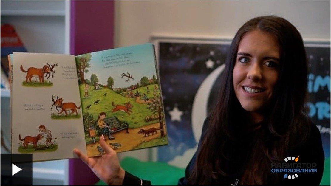 В Великобритании учителя читают детям сказки на ночь через Фейсбук