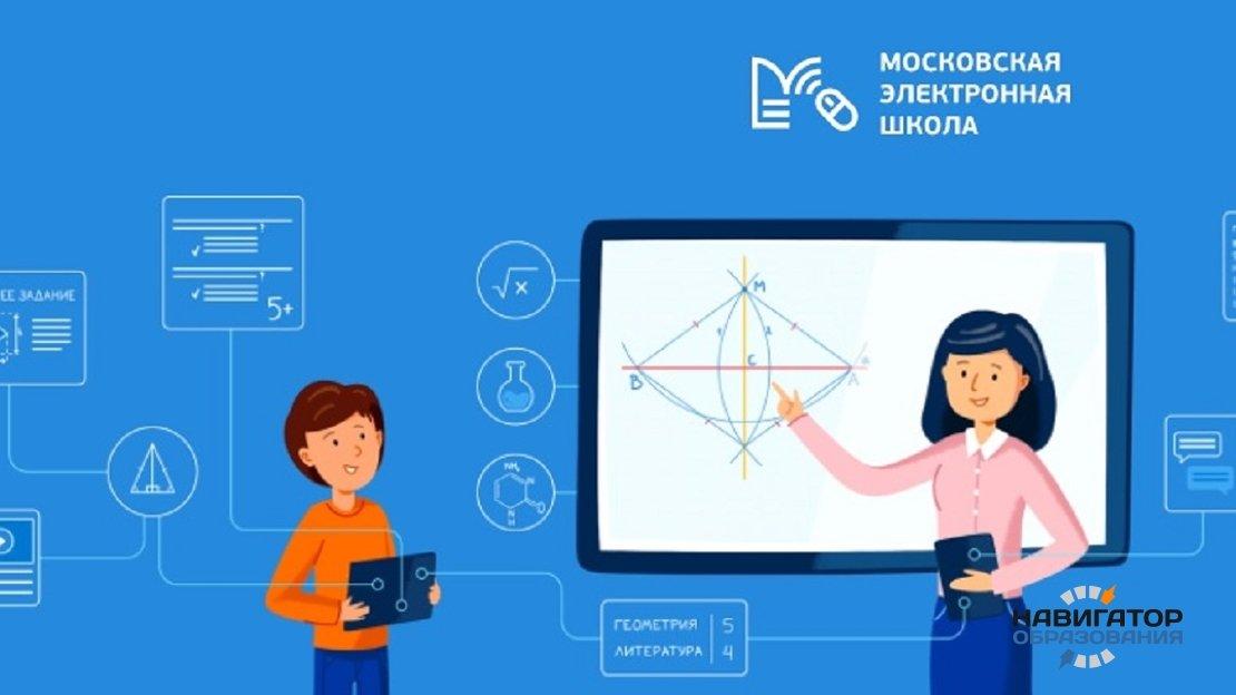 Мэр Москвы пообещал открыть библиотеку МЭШ для педагогов и школьников из других регионов