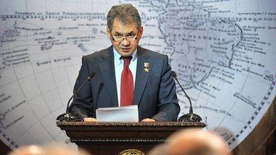 РГО выступает за изменение программы и учебников по географии