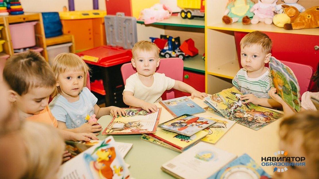 Минпросвещения РФ объявило тендер на спецподготовку педагогов в детских садах