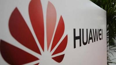 Компания Huawei анонсировала новый планшет-ноутбук
