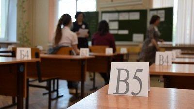 В Москве открылся новый Ситуационно-информационный центр для онлайн-наблюдателей ЕГЭ