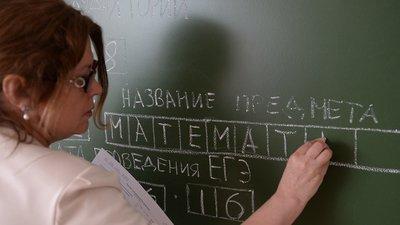 В Рособрнадзоре попросили родителей внимательно относиться к самочувствию детей в период экзаменов