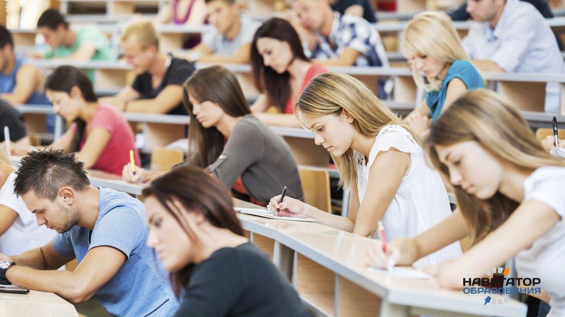 Студентов, употребляющих наркотические средства и психотропные вещества, выявят через опросники