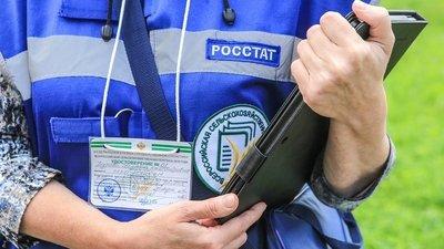 Росстат опубРосстат опубликовал рейтинг сфер занятости с дефицитом работников