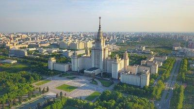 Московский госуниверситет имени М.В. Ломоносова открывает 4 новых направления подготовки