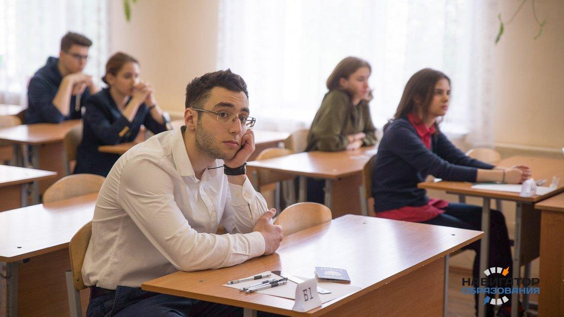 Правительство РФ предлагает персонифицировать задания ЕГЭ и ОГЭ