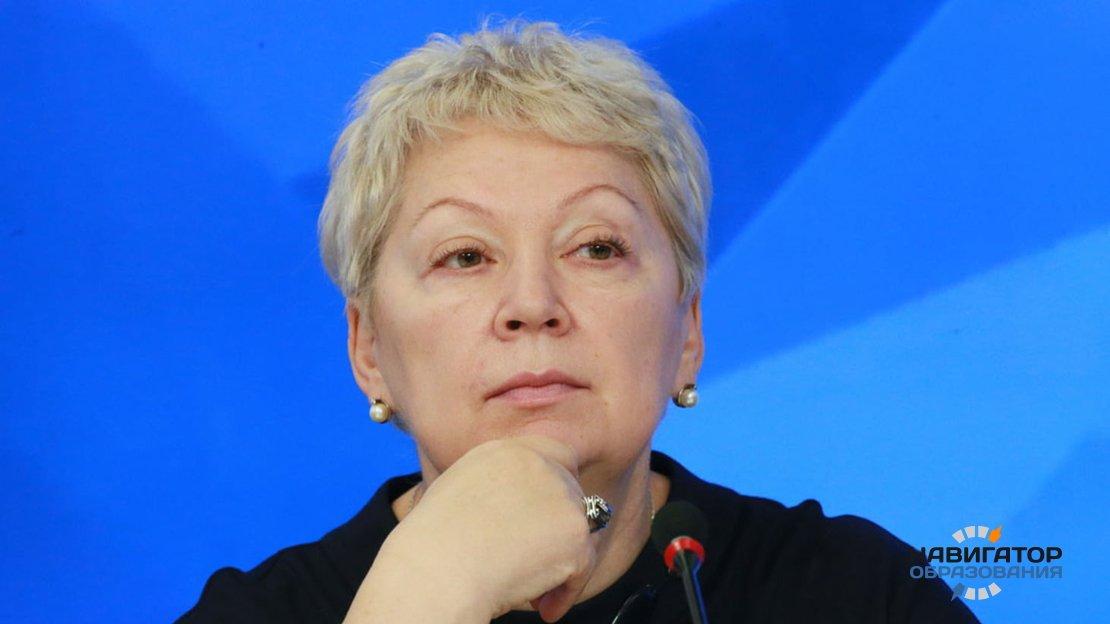 Ольга Васильева на парламентских слушаниях
