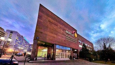 По версии Forbes МИСиС стал лучшим российским вузом