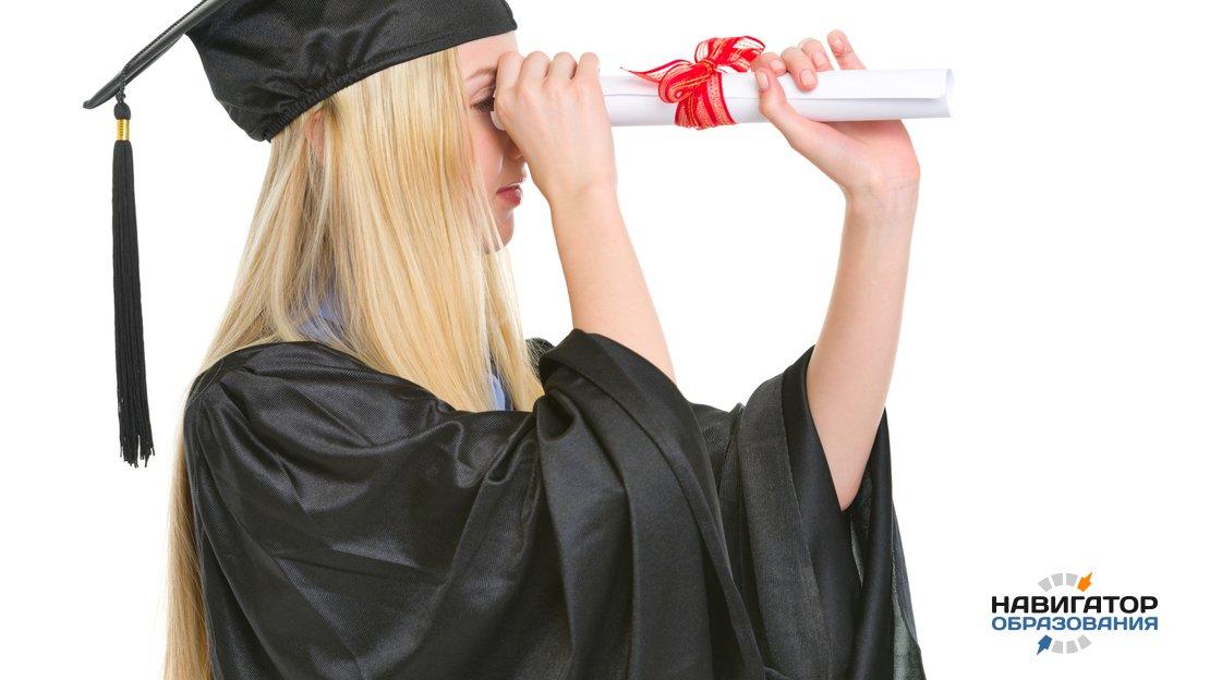 Послевузовское профессиональное образование: коротко о главном