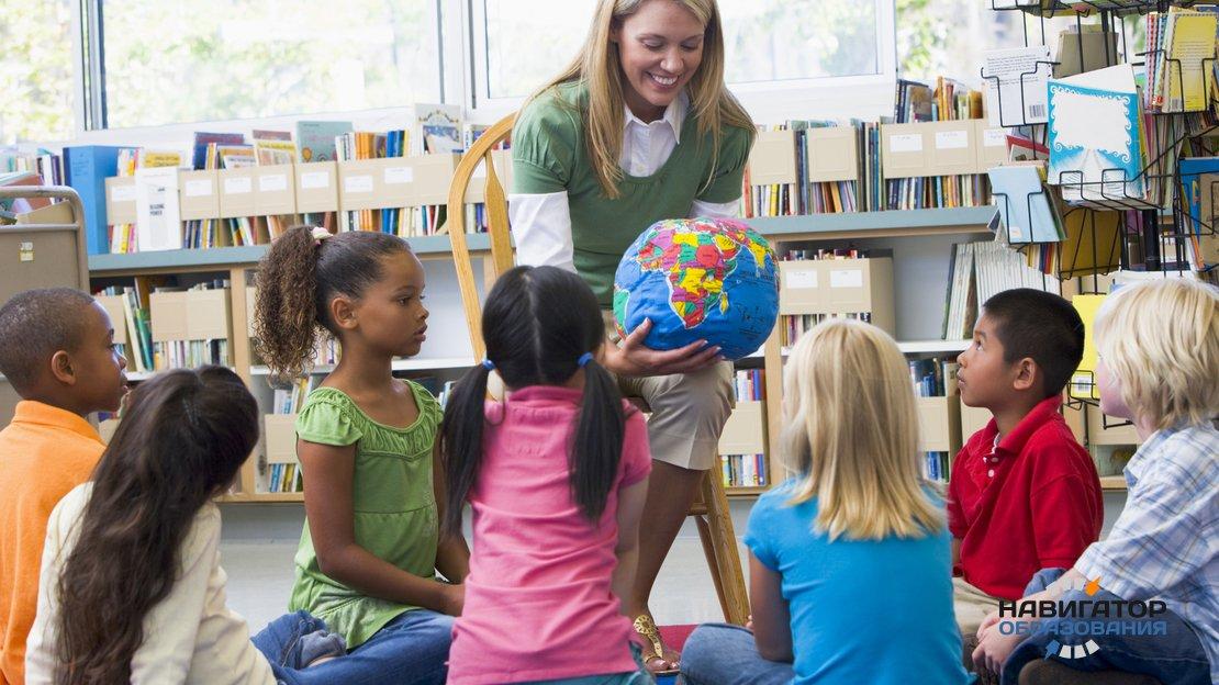 Как подружиться с педагогом?