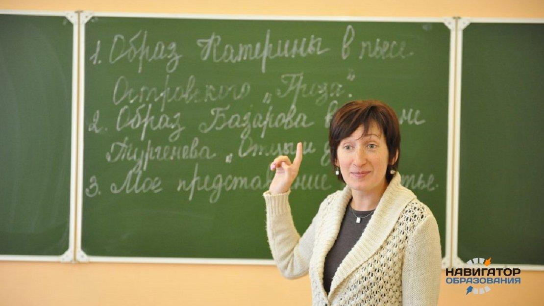 Минпросвещения РФ готово рассмотреть возможность введения льготной ипотеки для педагогов