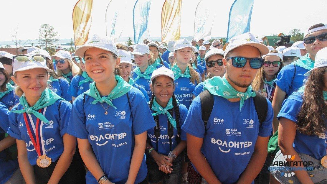 Утверждён план реализации Концепции развития волонтёрства до 2025 года
