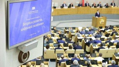 В Госдуме предложили ввести в школах изучение информационной безопасности