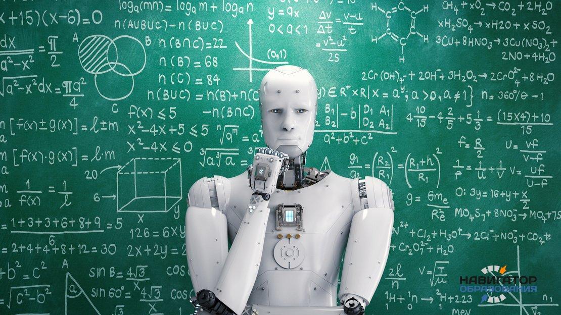 ГУУ представил целостный подход к внедрению искусственного интеллекта в образовательный процесс