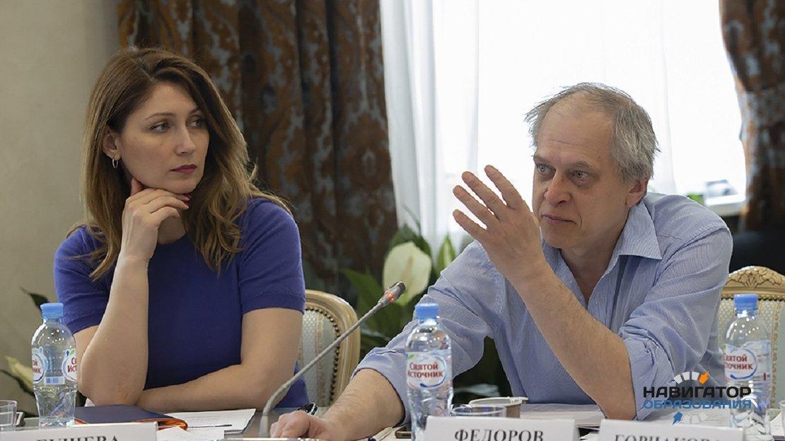 Министерству просвещения РФ рекомендовано ввести ЕГЭ по экологии
