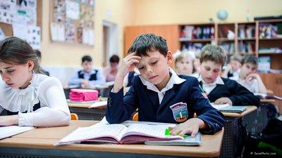 Рособрнадзор и ОНФ приняли решение заняться повышением качества школьного образования