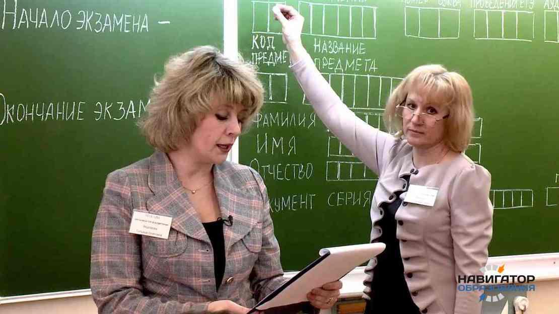 Минпросвещения РФ проводит проверку оплаты труда педагогов на ГИА