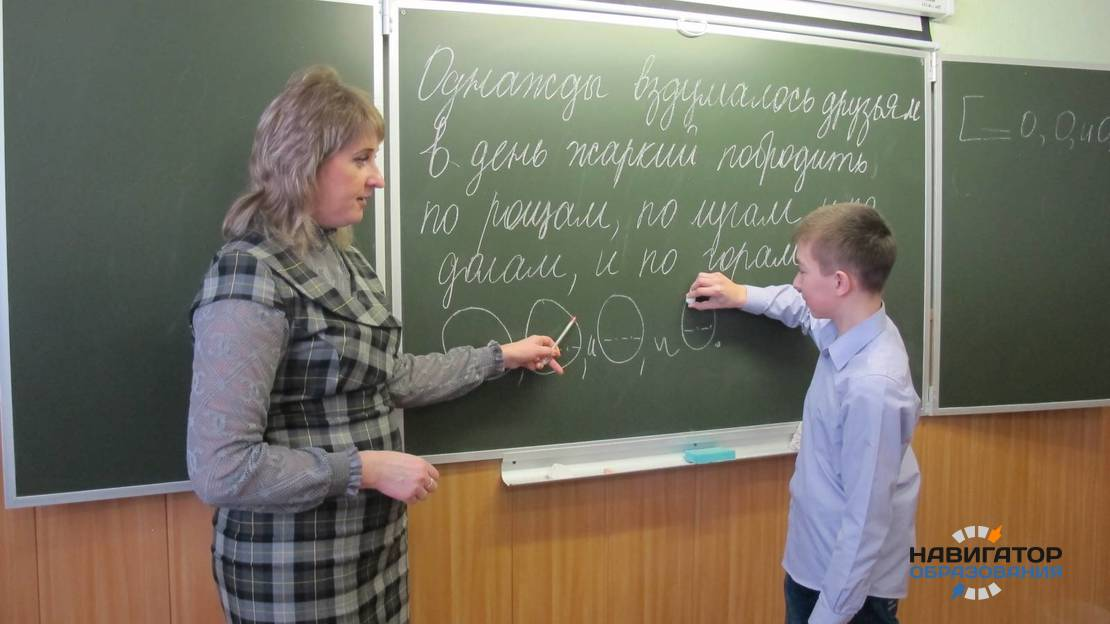 На развитие кадрового потенциала педагогов русского языка выделят почти 330 миллионов рублей