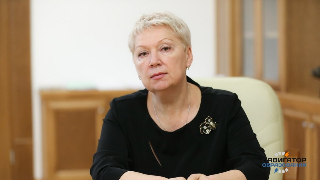 Ольга Васильева - министр просвещения РФ