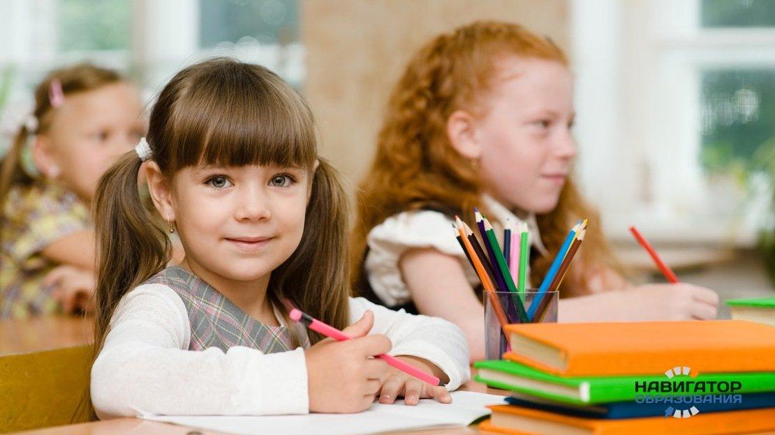 В Минздраве РФ дали рекомендации по подготовке ребёнка к обучению в школе