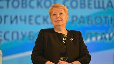 Ольга Васильева на заседании августовского совещания педработников Республики Алтай