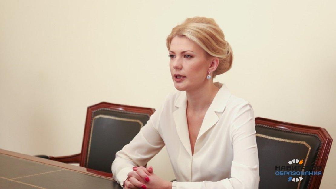 Заместитель министра просвещения России Марина Ракова
