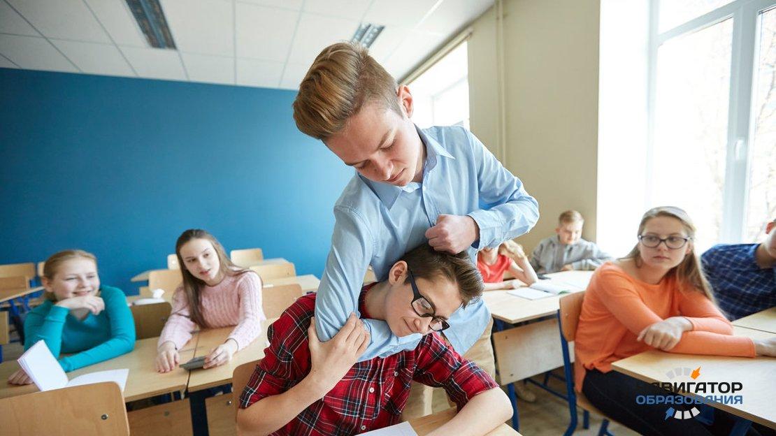Минпросвещения РФ подготовило рекомендации для помощи в работе с агрессивными подростками