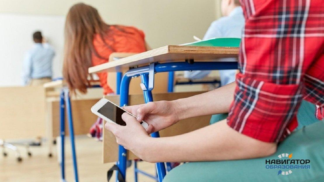 Минпросвещения РФ готовит рекомендации по ограничению использования мобильных телефонов в школах