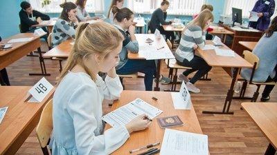 В Рособрнадзоре рассказали о предложениях по совершенствованию ЕГЭ