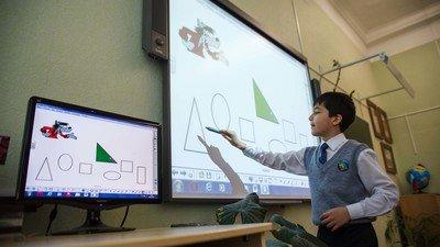 Эксперты ФИРО РАНХиГС: школьным учителям неинтересно использовать в работе новые технологии