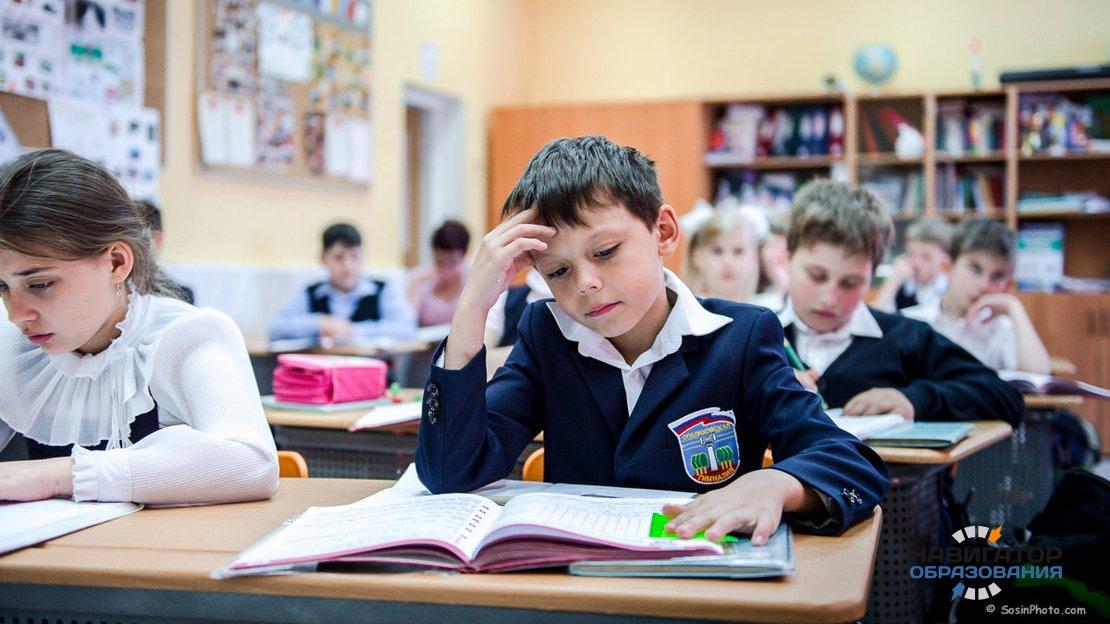 Чего ждут российские педагоги и родители школьников от системы образования