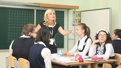 Минпросвещения РФ подготовило примерное положение о нормах профессиональной этики учителей