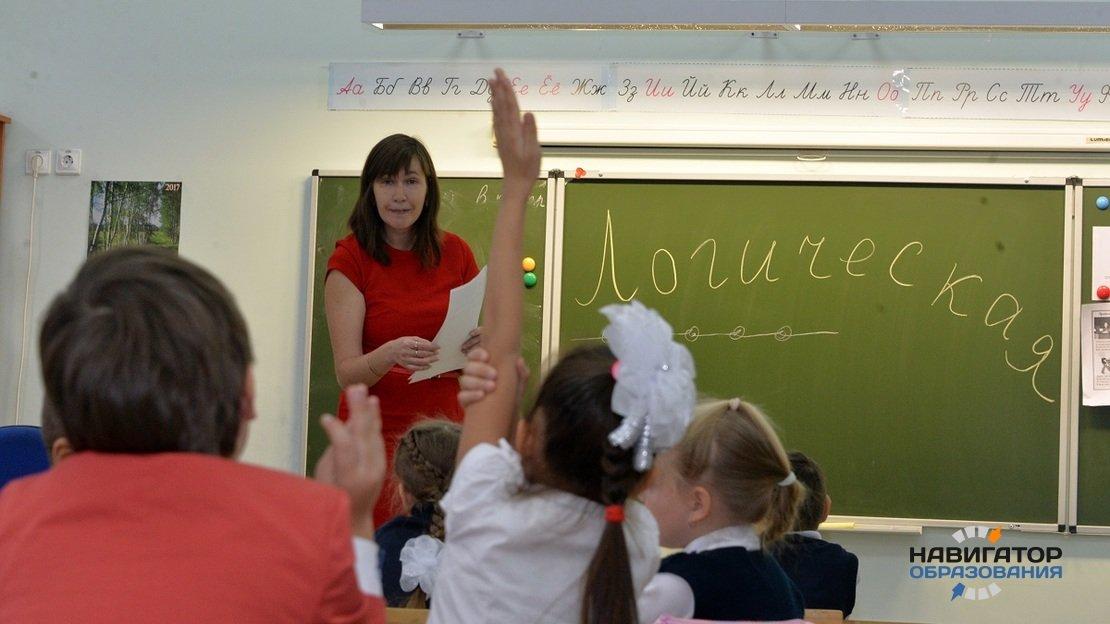 С. Собянин: средняя зарплата столичных учителей увеличилась до 114 тысяч рублей