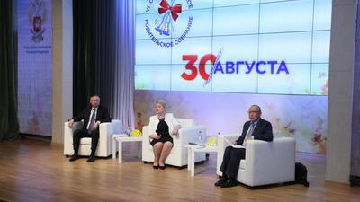 Глава Минпросвещения РФ провела Общероссийское родительское собрание