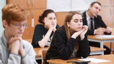 В России начался дополнительный период ЕГЭ-2019
