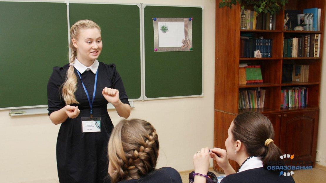 В программе обучения будущих педагогов может появиться интернатура
